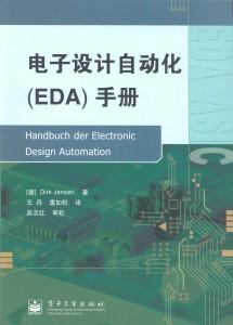 EDA-Handbuch China